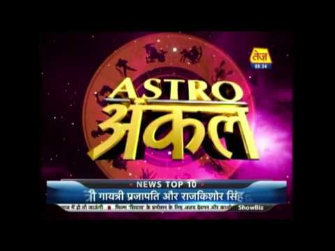 Astro Uncle | Horoscope Today | September 13, 2016