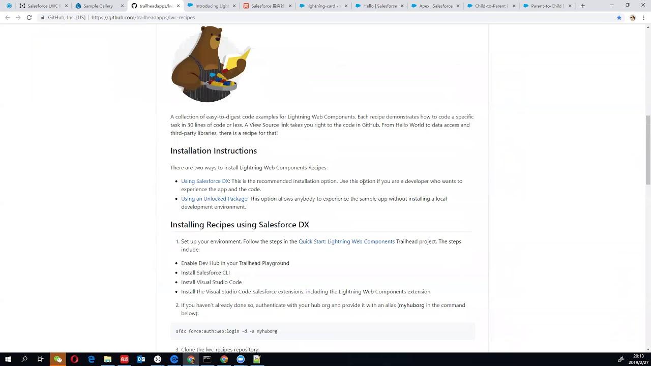 Salesforce LWC recipes项目介绍