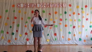 7 стихотворение Неджефова