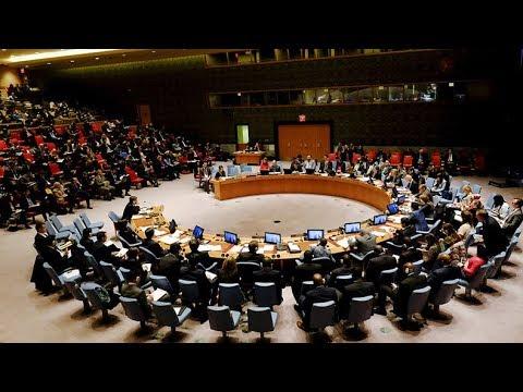 UNSC holds emergency meeting on Venezuela