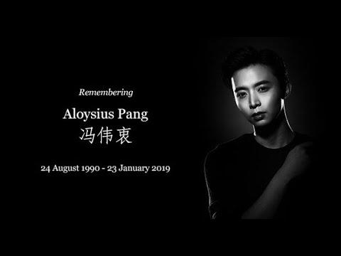 Aloysius Pang Memorial