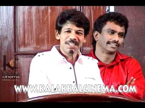 Bala, Yuvan Shanker Raja Speech at Avan Ivan Audio Launch
