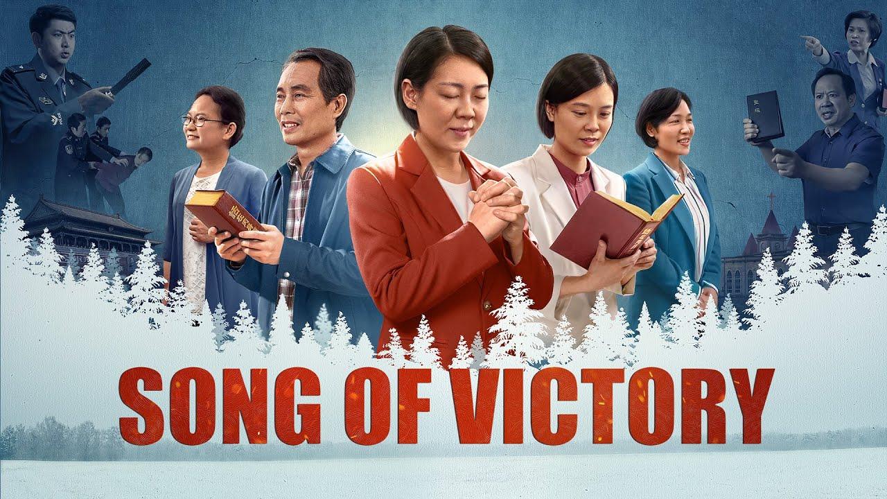 "Gospel Movie Trailer   ""Song of Victory"""