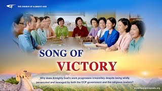 "Gospel Movie Trailer ""Song of Victory"""