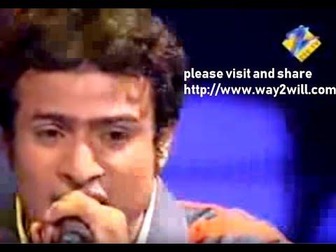 Tere bin nahi jeena Original Song