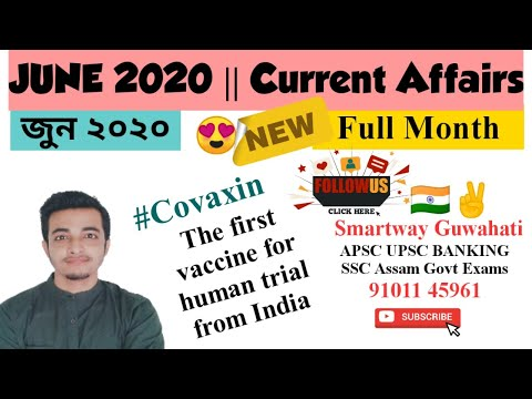 JUNE 2020 Full Month || Current Affairs || For All Competitive Exams || Smartway Guwahati