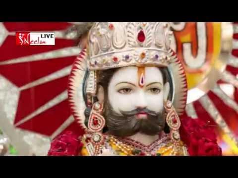 बाबा रुन झुन बाजे घोड़े रा गुंगरा ,AASHA VAISHNAV Hit Ramdev ji Bhajan, Neelam Live 2016