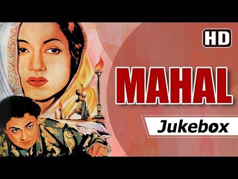 Mahal 1949 Songs (HD) - Ashok Kumar - Madhubala -  Khemchand Prakash Hits