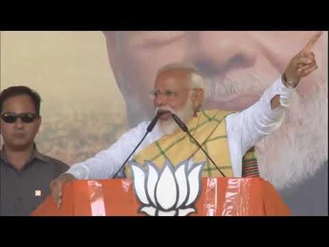 PM Shri Narendra Modi addresses public meeting in Jhargram, West Bengal : 06.05.2019