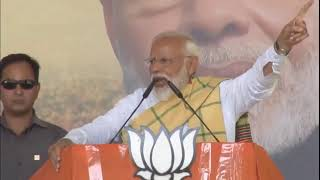 PM Shri Narendra Modi addresses public meeting in Jhargram West Bengal 06 05 2019