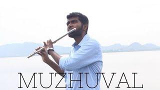 Download Muzhuval | Ps John Jebaraj | Tamil Christian Song | Kiruba Flute Instrumental #5 MP3 song and Music Video