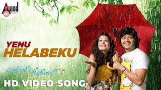 Download Hindi Video Songs - Maleyali jotheyali | Yenu Helabeku | Ganesh | V.Harikrishna | Sonu Nigam | Shreya Ghoshal