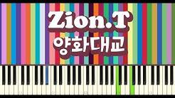 Zion.T(자이언티) - Yanghwa BRDG(양화대교) piano cover