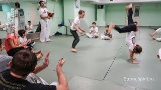 Капоэйра. Это танцы, акробатика, ритм и боевое искусство.