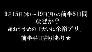Space早稲田フェスティバル オープニング企画 『OKINAWA1972』 作・演出...