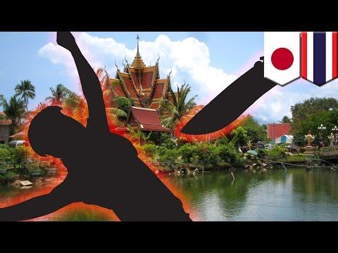 タイで不明の邦人 川に遺体