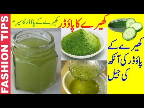cucumber-powder-serum-for-skin-whitening-and-eye-gel-for-remove-eyes-dark-circles,-and-wrinkles