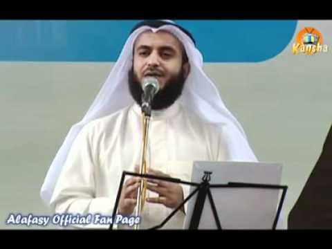Beautiful nasheed (adfait) by mishary rashid alafasy in behrain