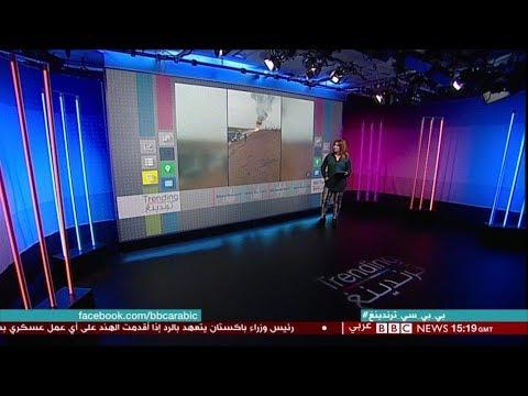 فيديو| ما سبب الانفجارات المتوالية المروعة التي هزت طريق مراكش-اكادير في #المغرب ؟ #بي_بي_سي_ترندينغ  - نشر قبل 2 ساعة