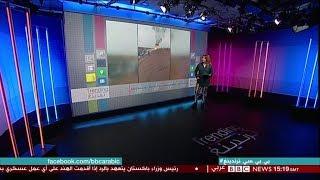 فيديو| ما سبب الانفجارات المتوالية المروعة التي هزت طريق مراكش-اكادير في #المغرب ؟ #بي_بي_سي_ترندينغ