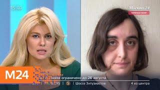 Лидия Мониава рассказала о задержании женщины за посылку с лекартсвом - Москва 24