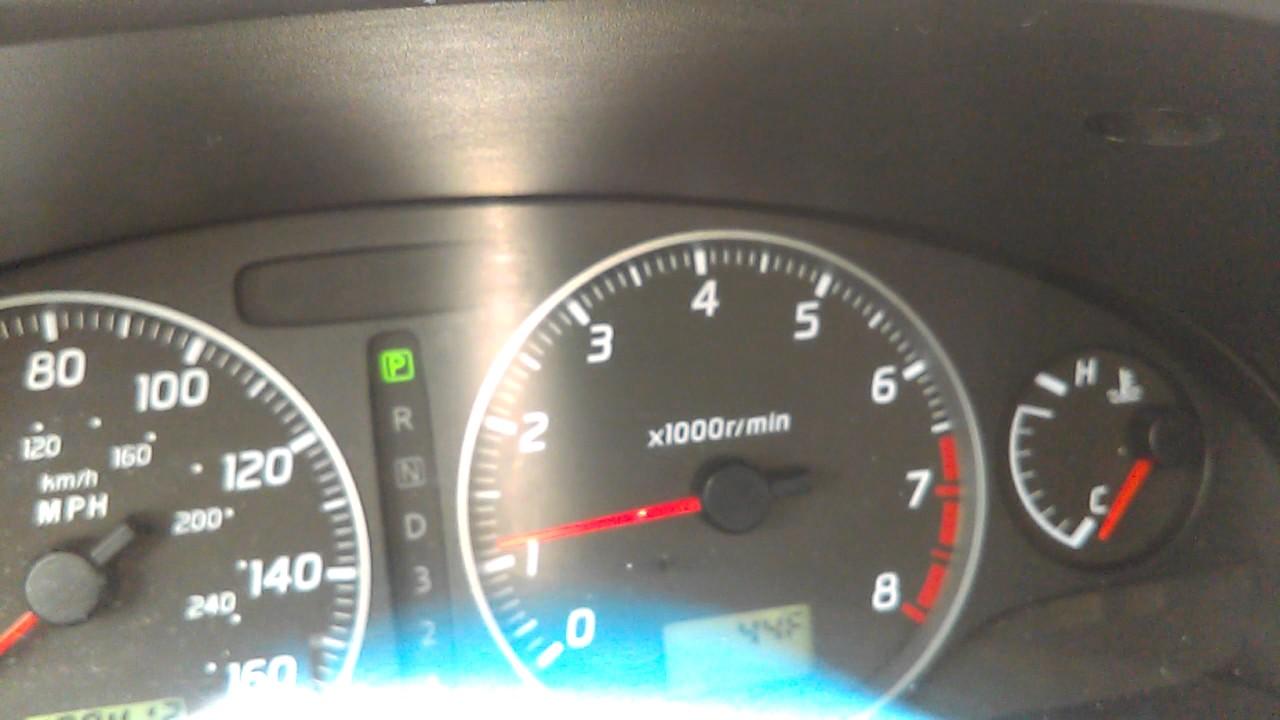Nissan Maxima 2002 Rpm Problem