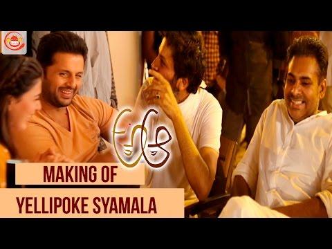 Yellipoke Shyamala Song Making - A Aa Movie - Samantha, Nitin, Trivikram