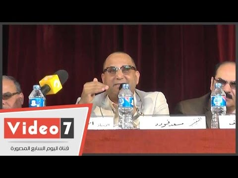 اليوم السابع : نقيب المهن السينمائية : نسعى لحماية الملكية الفكرية لصناع السينما المصرية