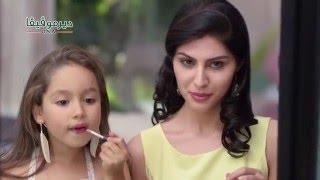 dermoviva skin cream like mother like daughter