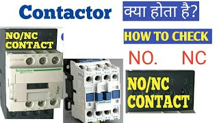 What is Contactor    What is NO NC Contact    power contactor