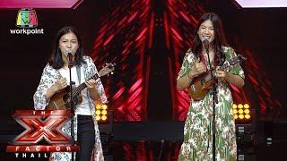 เพลง เกาะสมุย | 4 Chair Challenge | The X Factor Thailand 2017