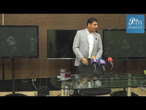 دام برس : ورشة عمل للاعلامي سالم زهران في المركز الدولي للتدريب