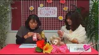 今年の一発目の インターネットTV「りつこの窓☆」は なんと!! 記念す...