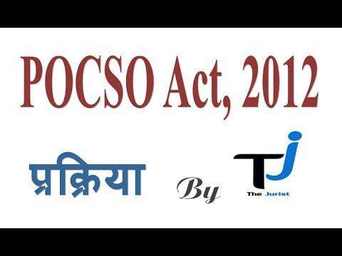 POCSO Act में...