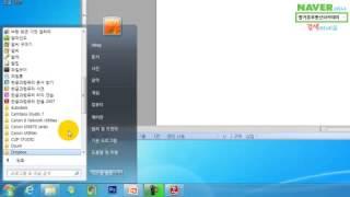 [컴퓨터기초강의] 윈도우7 바탕화면에 바로가기 아이콘 …