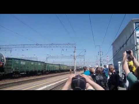 г.Петров Вал прибытие военного эшелона ВОВ