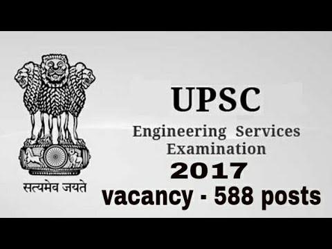 UPSC Recruitment 2017 –  Engineering Services Exam