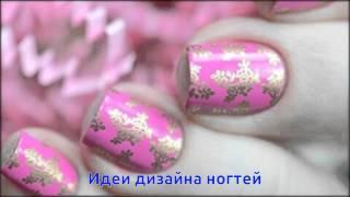 Идеи летнего дизайна ногтей 2015
