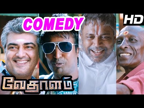 Vedalam Movie | Full Comedy Scenes | Ajith | Soori | Shruti Haasan | Lakshmi Menon | Anirudh