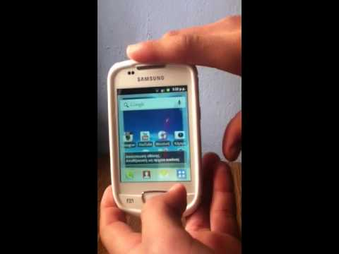 How to make a Screenshot on Samsung GALAXY mini GT-S5570 [READ DESCRIPTION]