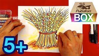 Рисуем КОЛОСКИ урок рисования для детей