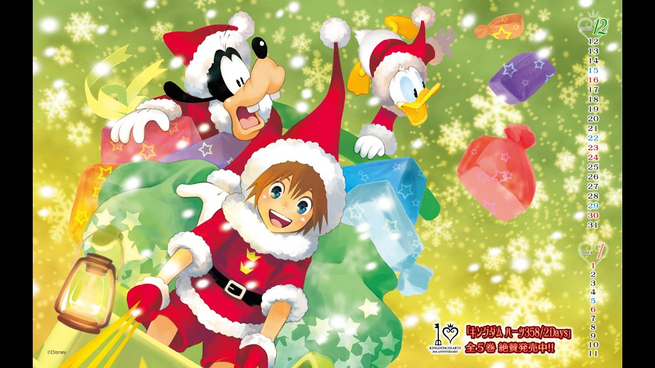 The Best Christmas of All by the cast of Kingdom Hearts - YouTube