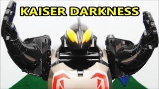 ULTRA EGG  Ultraman Toy  KAISER DARKNESS in Kaiserdarkness DX  BANDAI