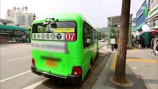 한국기행 - Korea travel_가을, 버스 안에서 5부 종점에서 내립니다_#001