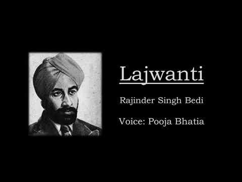 Lajwanti l لاجونتی l लाजवंती l Rajinder Singh Bedi