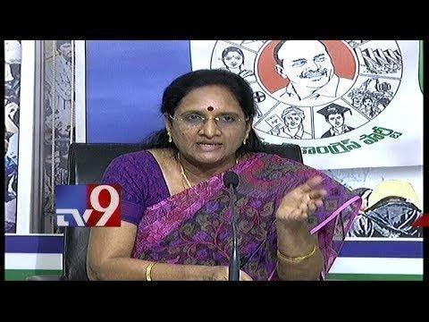 YCP Vasireddy Padma Press Meet LIVE - TV9