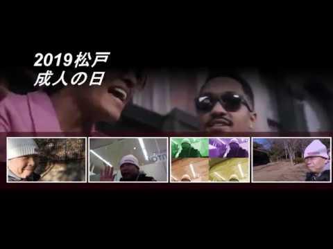 2019松戸の成人式