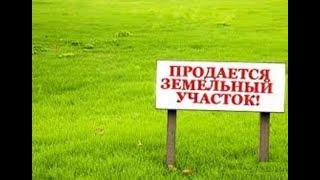 видео Продажа земельных участков Новорязанское шоссе