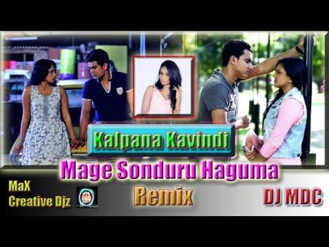 Mage Sonduru Haguma Remix - DJ MDC