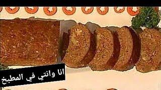 رول اللحمه المفرومه من أروع الأكلات جربي مش هتندمي 👍👍